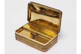 The Musical Snuff Box by Anatole Liadov
